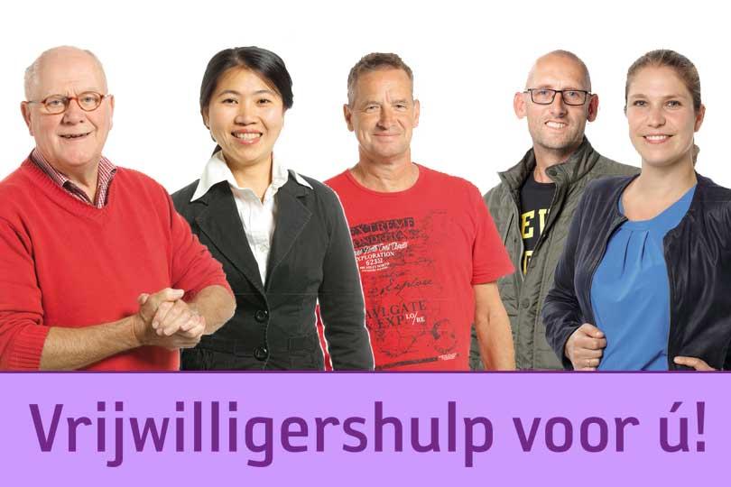 Boegbeelden van de campagne Vrijwilligershulp voor u